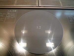 P1150129